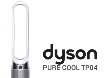Dyson Pure Cool TP04 - recenzje i opinie
